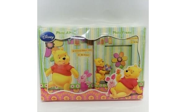 "Komplektas albumas ir foto rėmelis ""Winnie Pooh"""