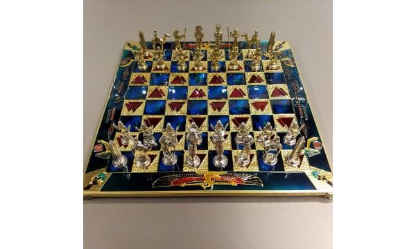 Šachmatai - Marinakis Chess Collection